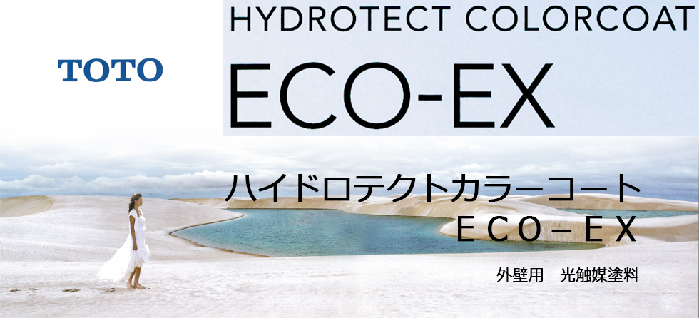 hydrotect01