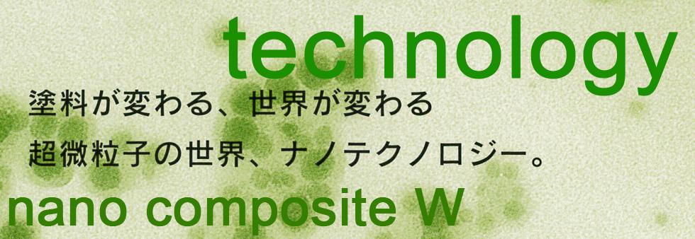 nanocompojito_w03