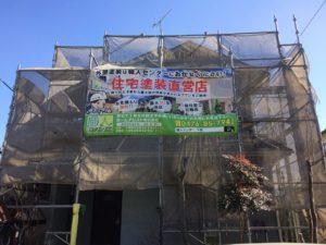 千葉県,外壁塗装 (3)