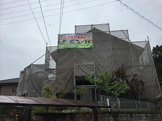 印旛郡、酒々井町、外壁塗装