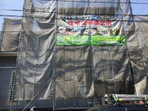 千葉県印旛郡栄町、外壁塗装、洗浄