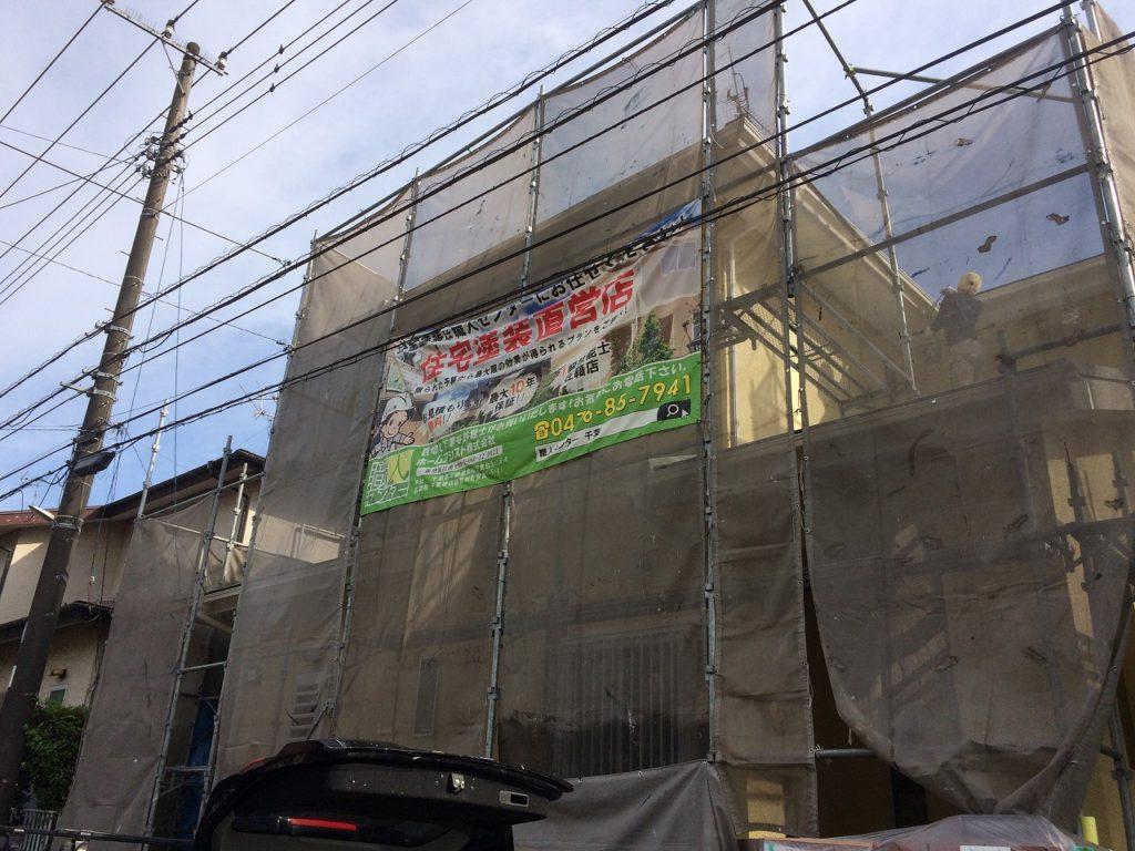 千葉県印旛郡,外壁塗装