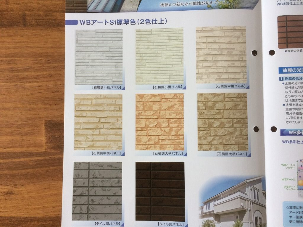 外壁塗装,サイディングの模様を残す (3)