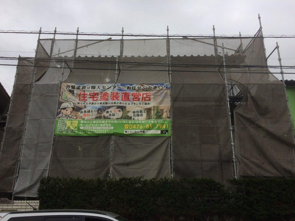 印旛郡,外壁塗装,リフォーム (79)