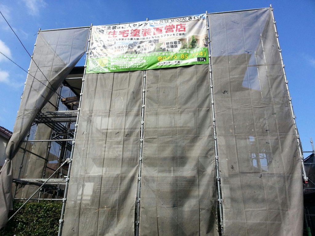 千葉県印旛郡,外壁塗装,リフォーム (22)