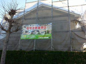 千葉県印旛郡,外壁塗装,塗替え (71)