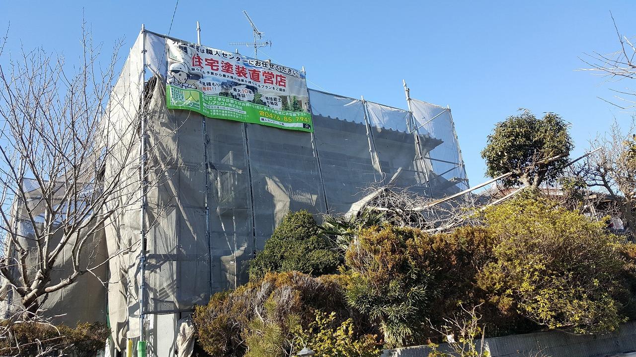 千葉県印旛郡,外壁塗装,リフォーム (127)