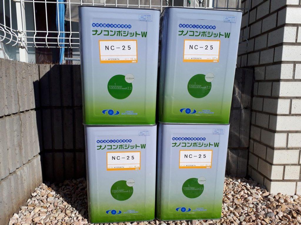 千葉県印旛郡,外壁塗装,リフォーム (43)