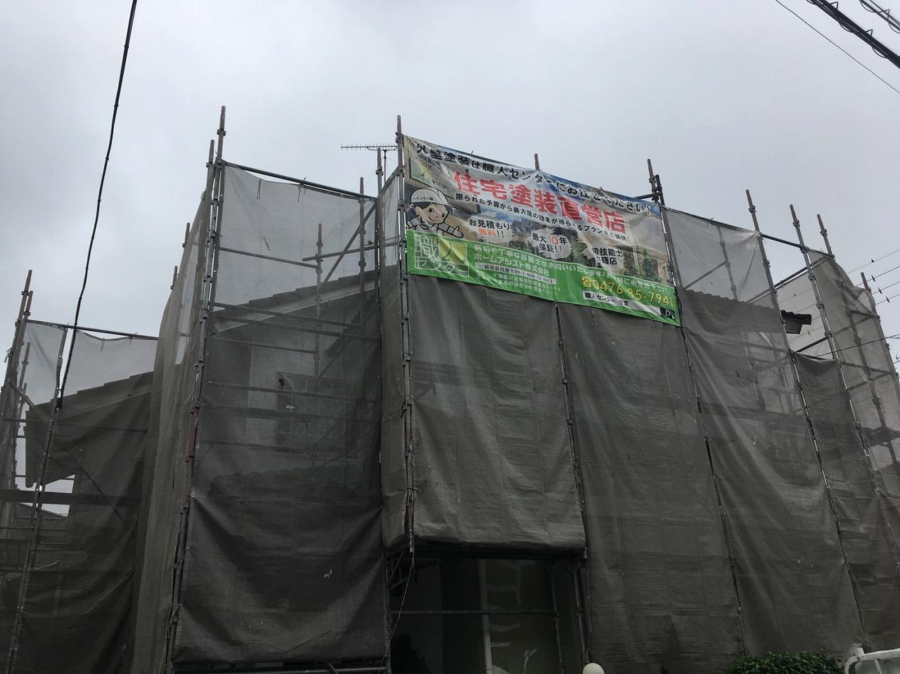 印旛郡,外壁塗装,屋根塗装 (4)