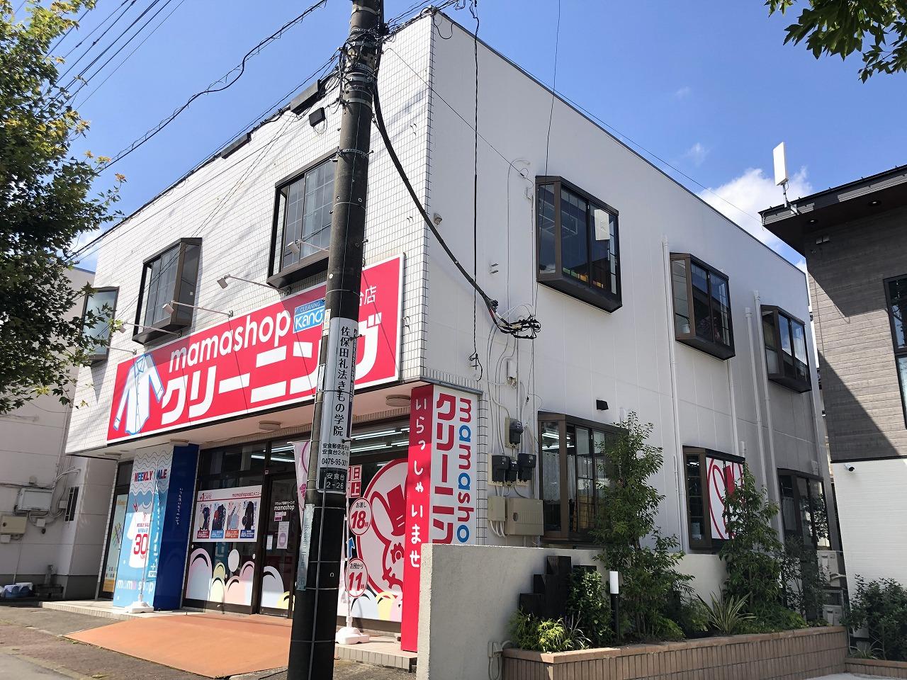 栄町テナントビル~改修工事が完成しました!